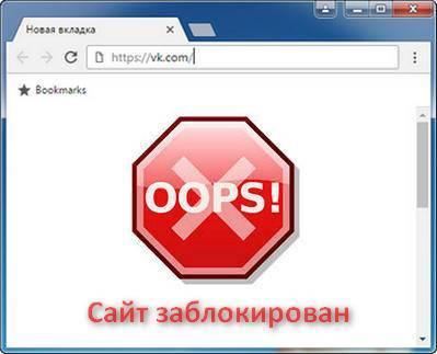 00-sajt-zablokirovan.jpg