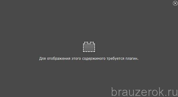treb-plagin-ff-1-594x323.jpg