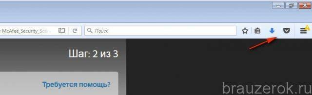 treb-plagin-ff-5-640x195.jpg