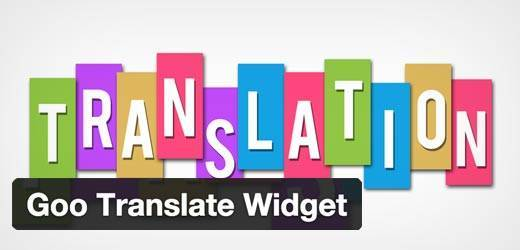 gootranslatewidget1.jpg