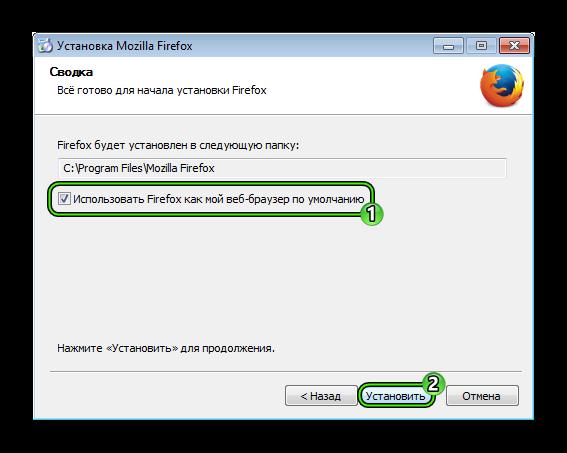 Ustaonvit-Mozilla-Firefox-52.png