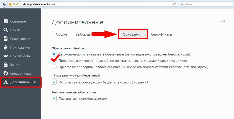 mozilla-maintenance-service-3.jpg