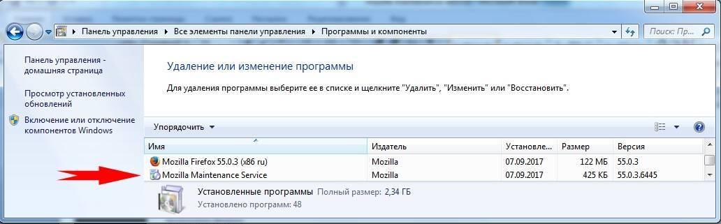 mozilla-maintenance-service-4.jpg