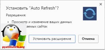 postoyannyie-obnovleniya-stranitsyi-brauzera-1.png