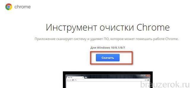 neotkr-rashireniya-gchr-8-640x298.jpg