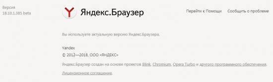 ybr-beta-3-550x166.jpg