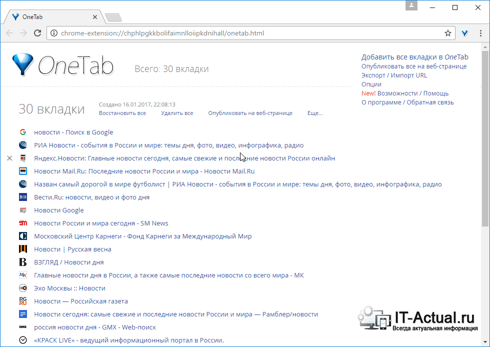Tab-management-in-the-browser-4.png