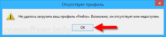 firefox-profile-error-0021.png