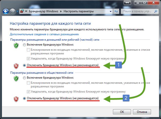 error_connection_failure_03.png