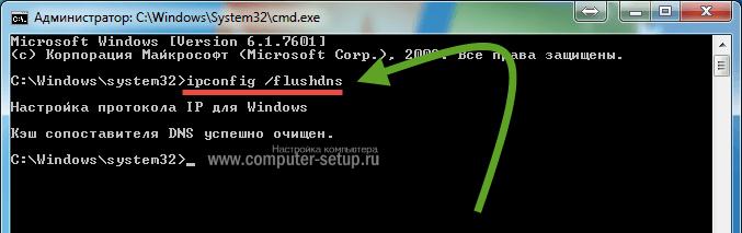 error_connection_failure_09.png