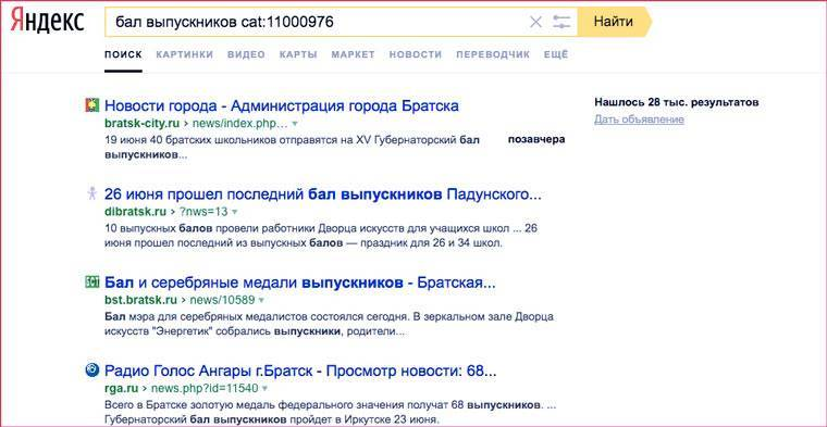 yandex_bratsk.jpg