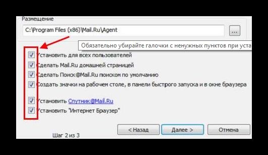 skrytye-punkty-ustanovshhikov.png