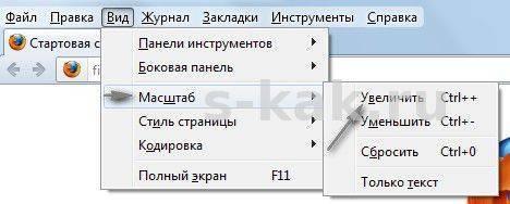 Mozilla.jpg