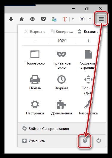 Firefox-SEC-ERROR-UNKNOWN-ISSUER.-Kak-ispravit.png