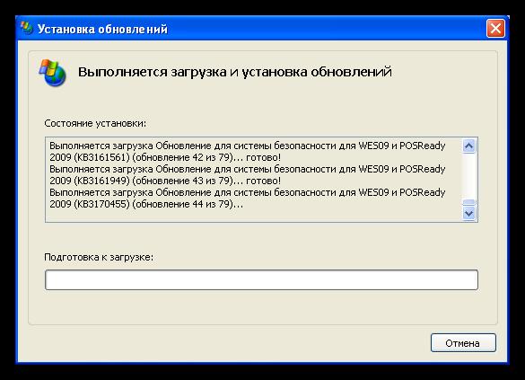 Protsess-ustanovki-vazhnyih-obnovleniy-s-sayta-Windows-Update-v-operatsionnoy-sisteme-Windows-XP.png