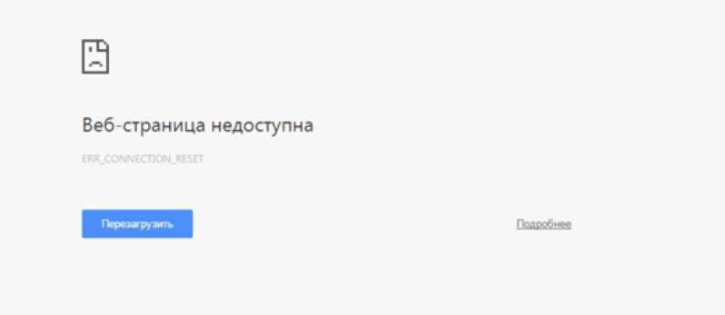 Ne-otkryvaetsya3_result.jpg