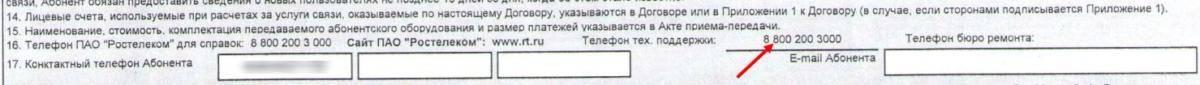 Ne-otkryvaetsya11.jpg