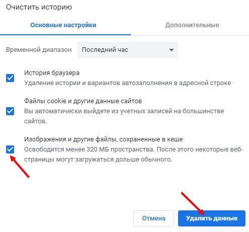 Ne-otkryvaetsya6.jpg