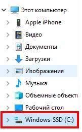 Ne-otkryvaetsya13.jpg