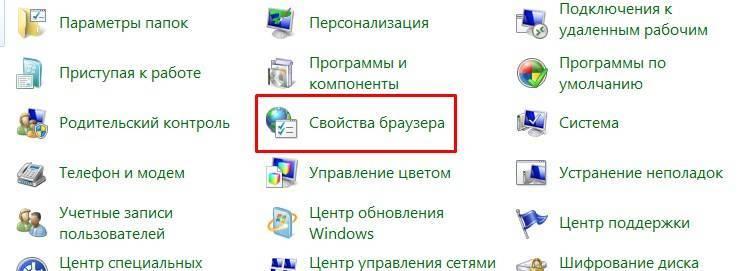 Почему Internet Explorer не открывает страницы: решение проблем с IE
