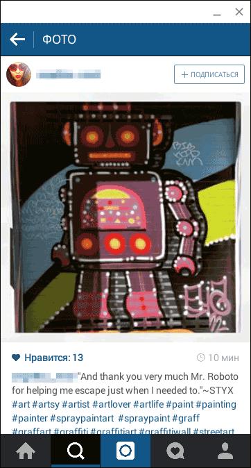 instagram-on-pc-arc-welder.png