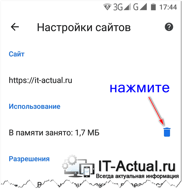 How-to-remove-cookies-single-site-9.png