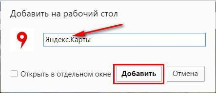 panel-servisov-google-chrome-5.jpg