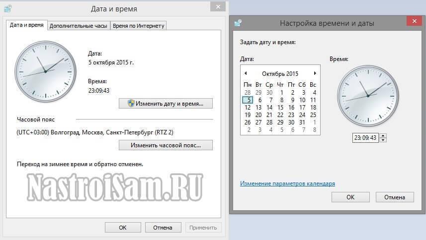 windows-date-time.jpg