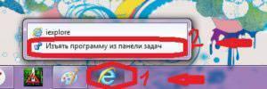 3-kak-udalit-internet-explorer.jpg