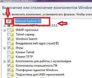 6-kak-udalit-internet-explorer.jpg