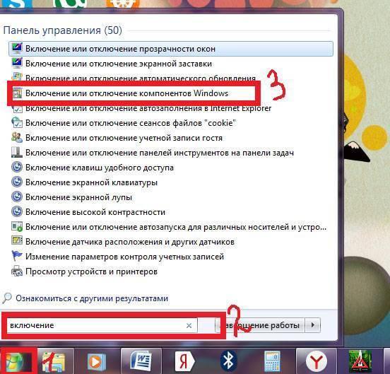 7-kak-udalit-internet-explorer.jpg