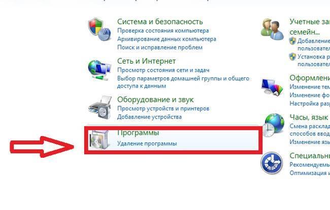8-kak-udalit-internet-explorer.jpg