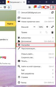 mozilla-zamedlyaet-1-196x300.png