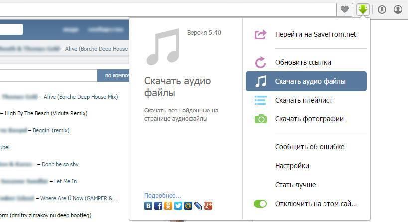 vkontakte.ru_helper_ru.jpg