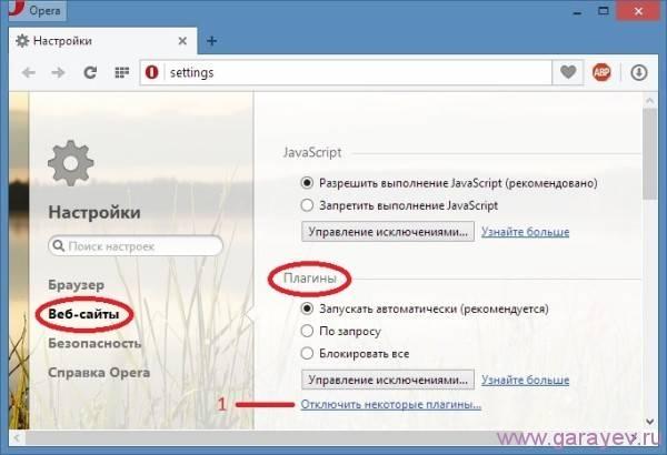 setting-opera-tab-websites-600x410.jpg