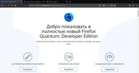 fx-developer-10-550x288.jpg