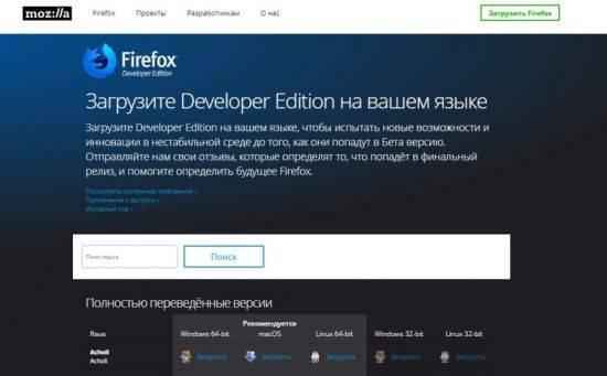 fx-developer-14-550x341.jpg