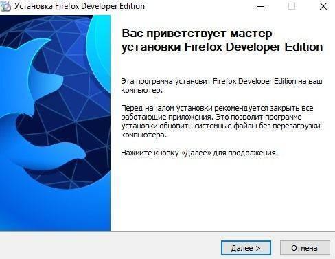fx-developer-16-488x377.jpg