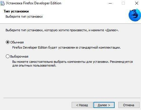 fx-developer-17-486x380.jpg