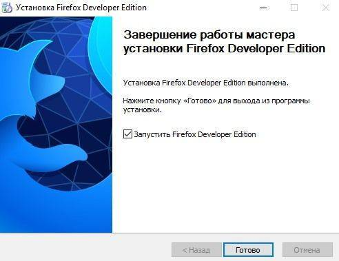 fx-developer-18-492x379.jpg
