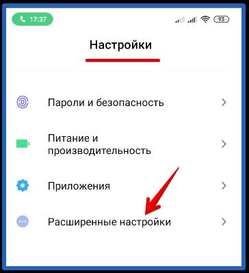 16-01-ubrat-oshibku-chasov-v-google-chrome-9.png