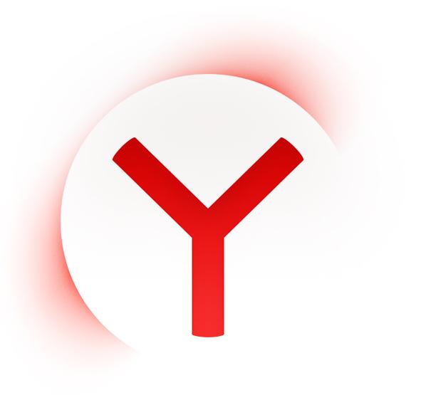 YAndeks-brauzer-novyiy-logotip-1.png
