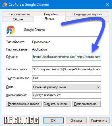link-site-chrome.jpg