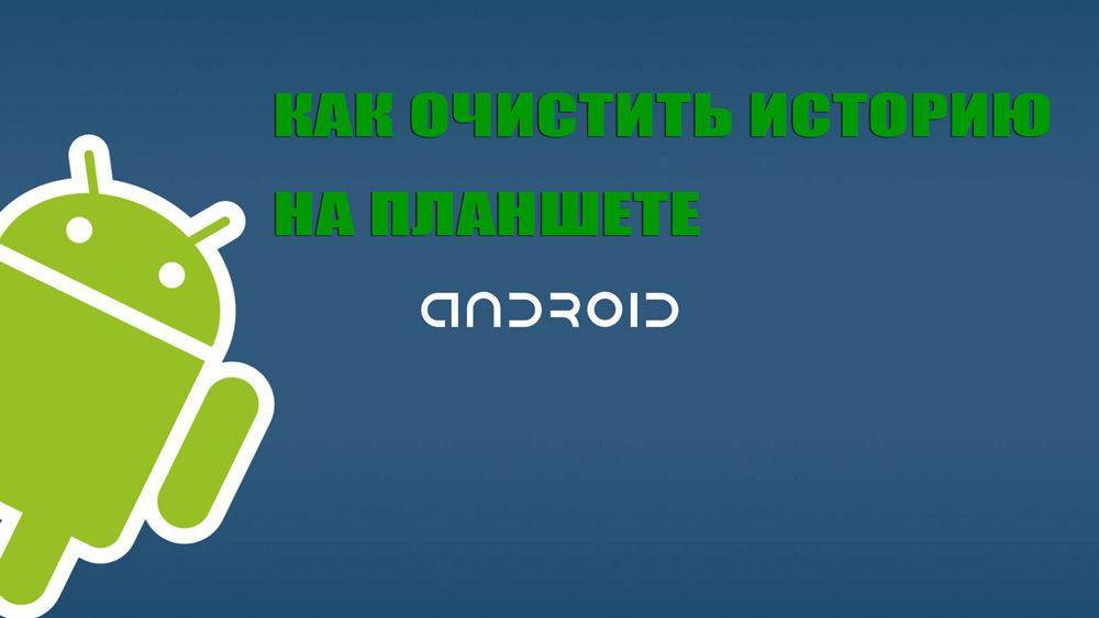 all-android-under.jpg
