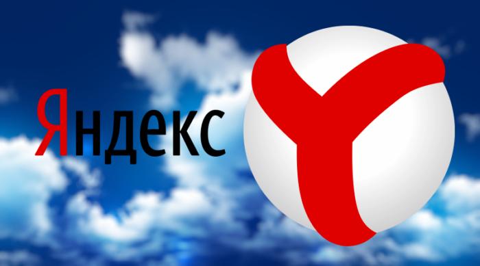 Kak-otklyuchit-blokirovku-reklamy-v-brauzere-YAndeks-1-e1525852434103.png