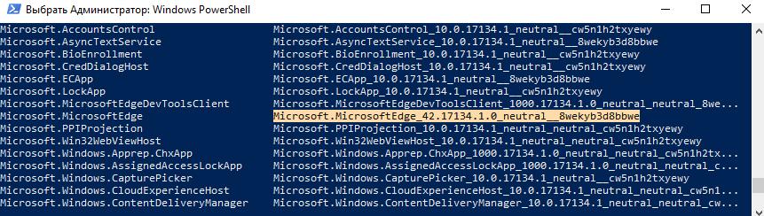 Kak-otklyuchit-Microsoft-Edge-v-Windows-10.png
