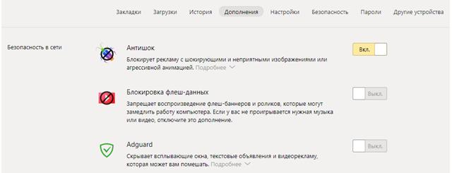 Screenshot_2-6.png