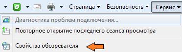 svoistva-obozrevatelia-internet-explorer.png
