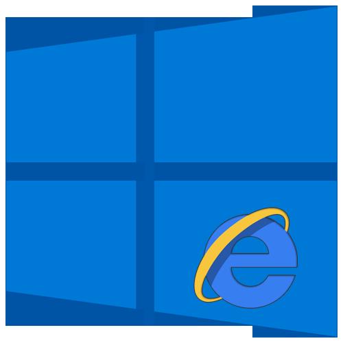 svojstva-obozrevatelya-v-windows-10-1.png