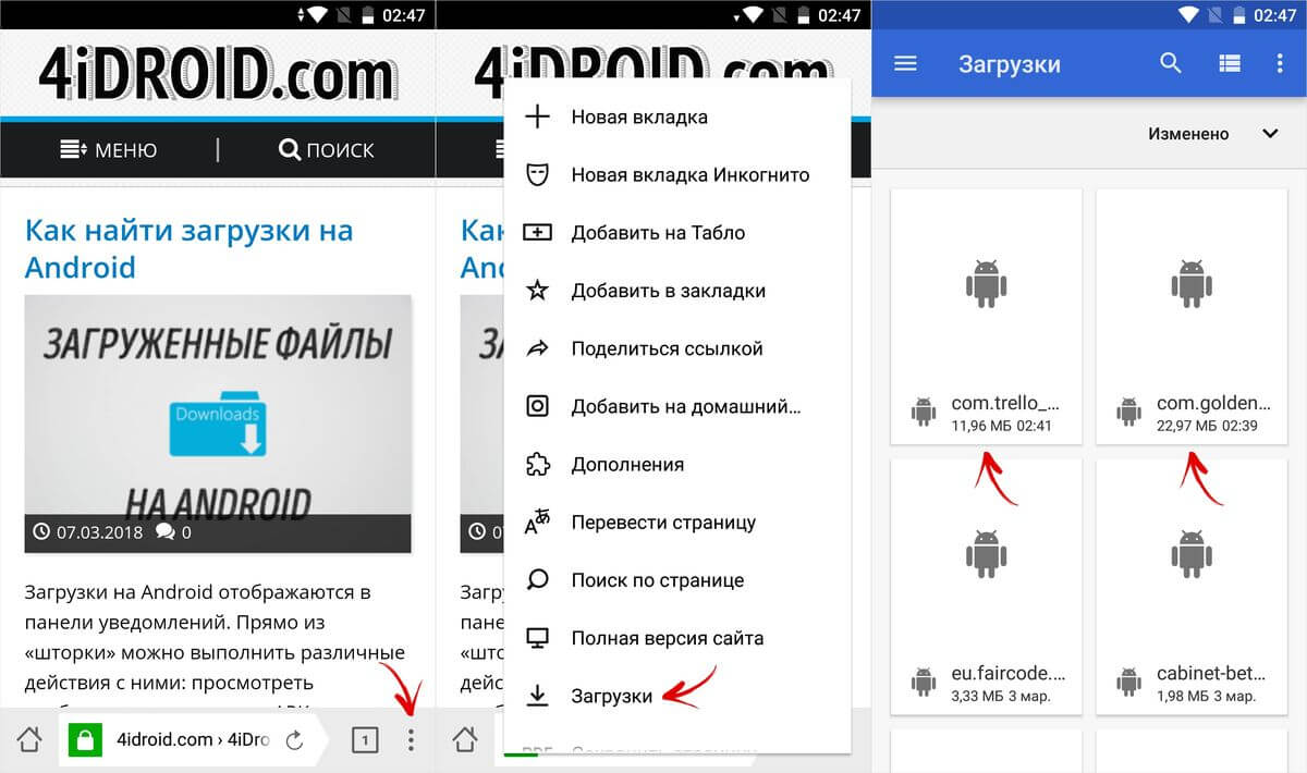 downloads-yandex-browser-android.jpeg